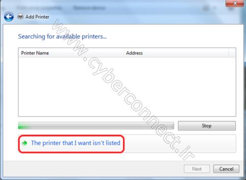 printersharing007