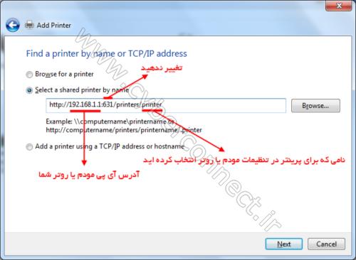 printersharing008