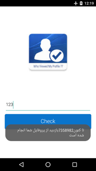 telegram_bot_api_screenshot_viewers