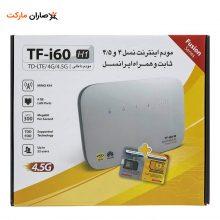 Irancell TF-i60 H1 4G/TD-LTE Modem
